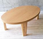 ナラ材の座卓